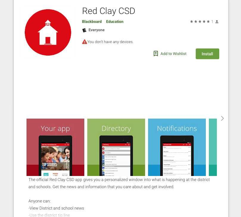 New Red Clay App Available